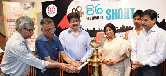 86th AAFT Festival of Short Digital Films