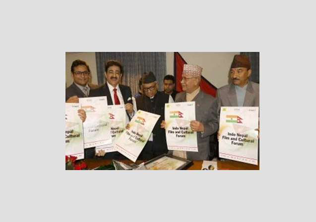 Indo Nepal Film And Cultural Forum Launched