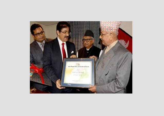 IFTRC Membership Presented to Prime Minister of Nepal