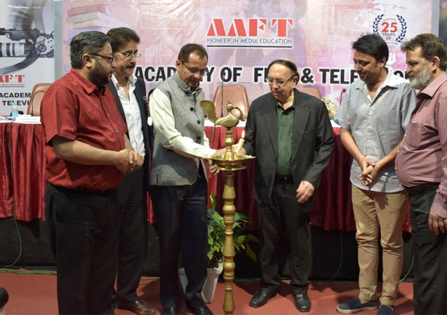 Convocation of 90th Batch of AFT
