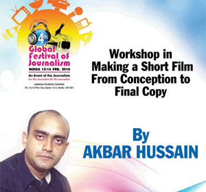 Akbar Hussain